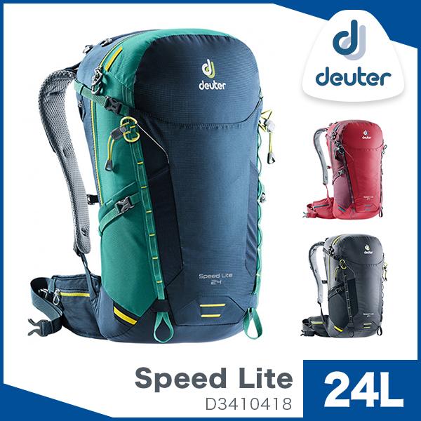 バックパック ドイター / deuter スピード ライト 24 D3410418 【送料無料】