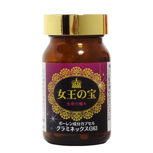 【日本製】 eggjoy 女王の宝 22.5g(375mg×60粒) 【送料無料】