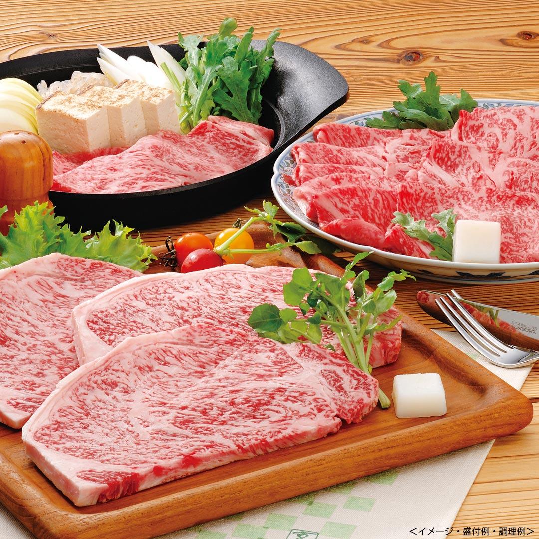 宮崎牛サーロインステーキすき焼き 熨斗 のし対応可 日本製 海外限定 贈答 ギフト