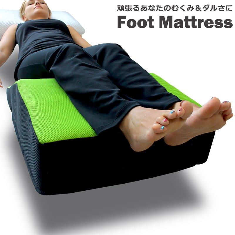 むくみ だるさ 足 の 足の疲れやむくみに…自宅でできる簡単フットマッサージ 疲れに効くコラム powered