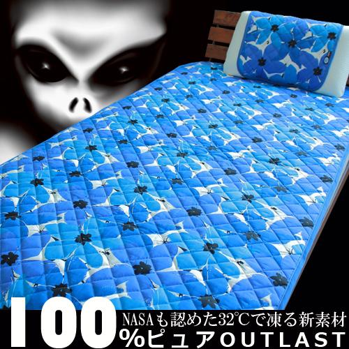 国産アウトラストひんやり敷パッド(セミダブル)&枕パッド(1枚)の2点セット outlastゴールド日本製ベッドパッド ピローパッド