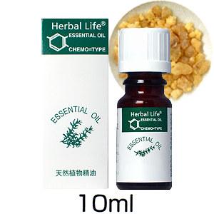 アロマ エッセンシャルオイル フランキンセンス(オリバナム/乳香)10ml【生活の木】