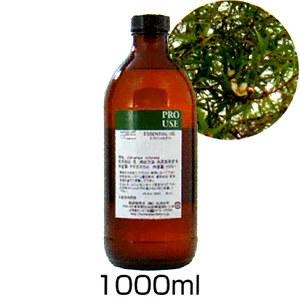 豊富な品 アロマ エッセンシャルオイル レモンティートゥリー10ml 送料込Y 海外並行輸入正規品 生活の木