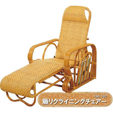 Rattan reclining chair  sc 1 st  Rakuten & i-Healing | Rakuten Global Market: Rattan reclining chair