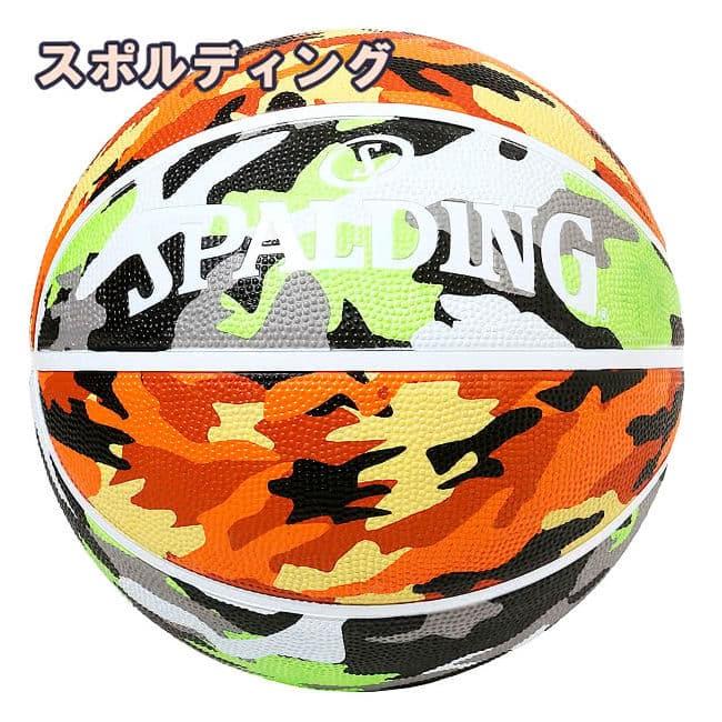 バスケボール7号 マルチカモ グリーン 40%OFFの激安セール オレンジ 84-501J ボール MULTI CAMO GREEN スポルディング SPALDING バスケットボール ゴム 7号 21AW 外用ラバー ギフト ORANGE