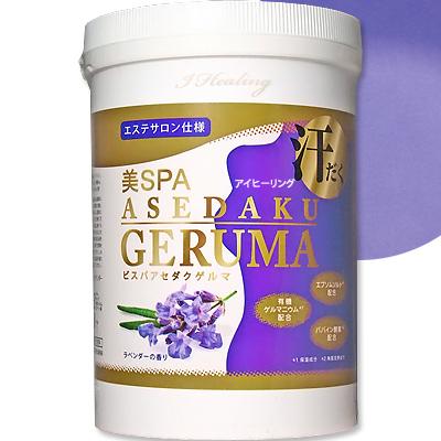 ビスパ アセダクゲルマ エプソムソルト入浴 有機ゲルマニウム ラベンダー 1kg