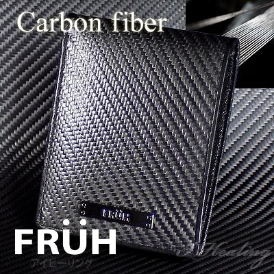 FRUH二つ折り財布リアルカーボン ショート ウォレット 黒 フリューGL027 メンズ 日本製