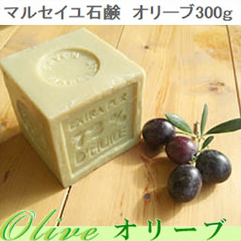 马赛肥皂正宗橄榄 300 g-法国