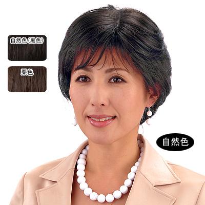 女性用ワンタッチ ヘアピース 部分かつら