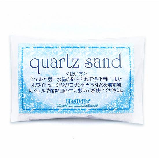 メーカー在庫限り品 quartz sand 水晶の砂 100g おトク Phyllaile フィレール