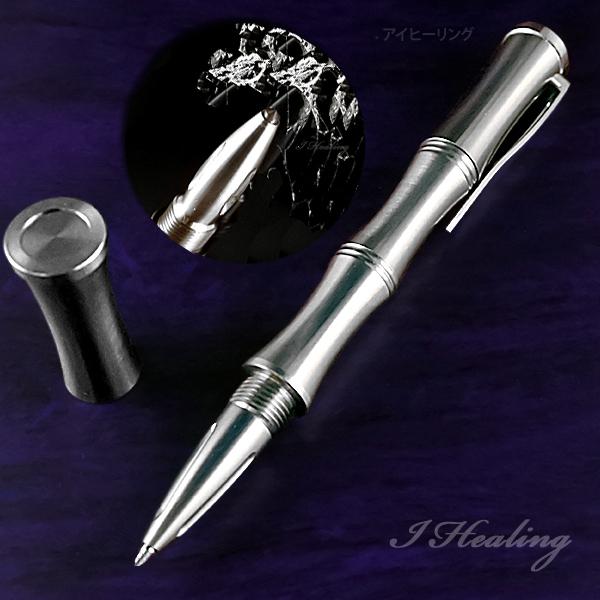 64チタン合金 エマージェンシーペン 高強度ボールペン 竹デザイン チタンシルバー