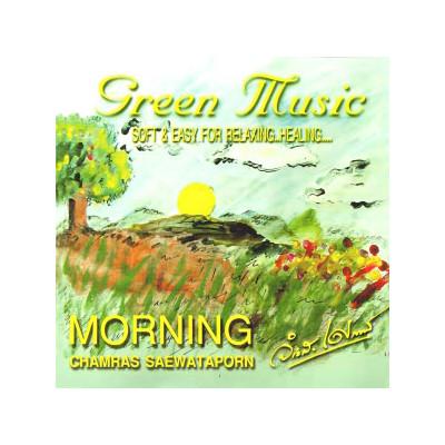Green Music グリーンミュージック Vol1 完売 タイ 癒し音楽CD MORNING 商品 モーニング