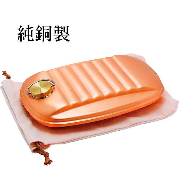 新光堂 純銅湯たんぽ 綿収納袋付 2.3L 日本製