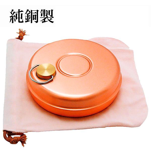 新光堂 純銅ミニ湯たんぽ 綿収納袋付 850ml 日本製
