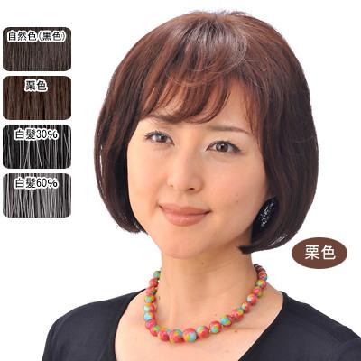 ヘアピース 最安値に挑戦 女性用モアヘアピース 供え 部分かつら