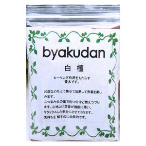 日本正規代理店品 日本製 Sandal Wood 白檀パウダー100gパック サンダルウッド 香木