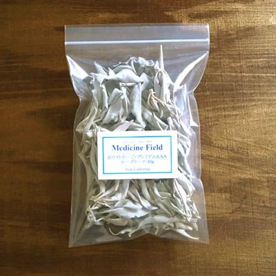 California White Sage 浄化 自生 ナチュラル 自然 ホワイトセージ プレミアム ルーズリーフ 40g【39S】