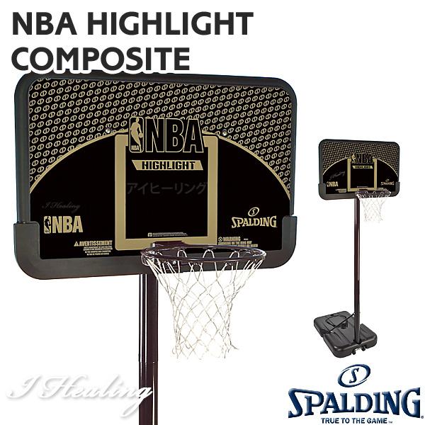 SPALDINGハイライトコンポジット バスケットゴール屋外用 バスケットボール NBA112cmバックボード スポルディング77685CN【送料無料】