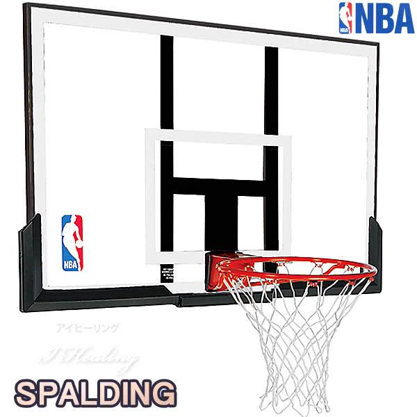 SPALDING バスケットゴール単品 NBAアクリルコンボ バスケットボール NBA127cmバックボード スポルディング79836CN