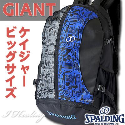 バスケットボール収納バッグ 大型ジャイアント ケイジャー 壁画グラフィティブルー スポルディング 大容量 SPALDING41-010GB☆2018モデル
