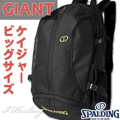 バスケットボール収納バッグ 大型ジャイアント ケイジャー ゴールド スポルディング 大容量 合宿向け SPALDING41-010GD☆2018モデル