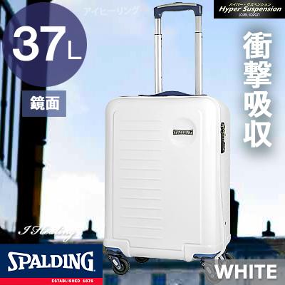 71d934ca9a スポルディング衝撃吸収スーツケースファスナーハイパーサスペンションキャスター37Lホワイト鏡面キャリーケースSPALDINGSP-