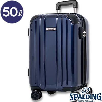 1e74b548a5 ダブルホイールキャリー50Lシャンパンネイビー. 50L+7L SP070455 スポルディングスーツケース