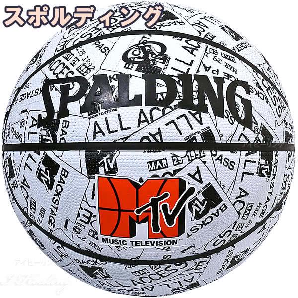 バスケットボール7号球 スポルディング MTV イベントパス 新発売 送料無料お手入れ要らず バスケボール 屋外用 バスケットボール 7号 ゴム ホワイト SPALDING20AW 外用ラバー 84-066J バスケ MTVイベントパス
