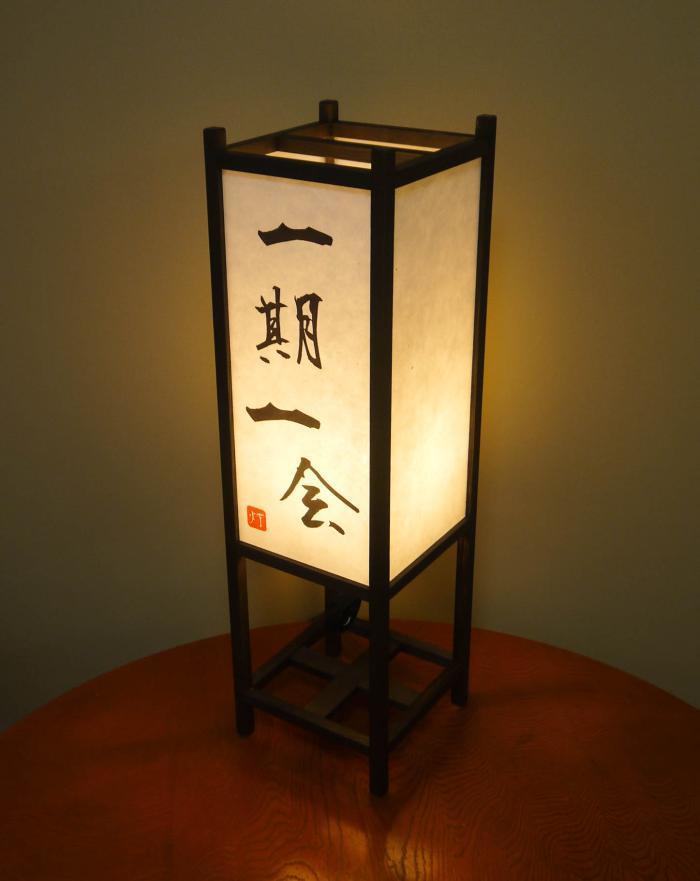 ADKP-1716-1 手作り角行灯スタンド Lサイズ  楮和紙(無地きなり) 1面文字入れサービス