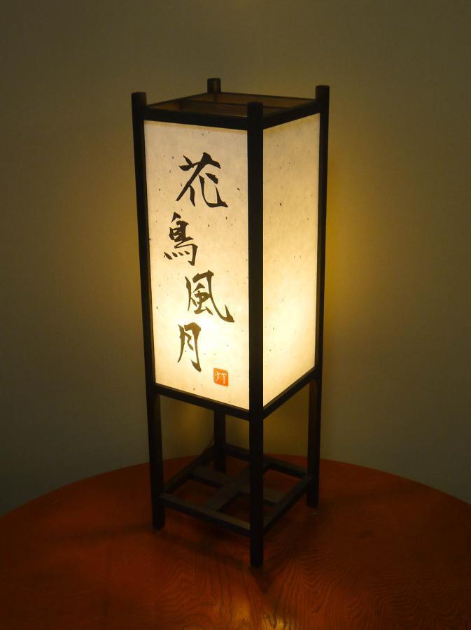 ADKP-1717-3 手作り角行灯スタンド Lサイズ  楮和紙(白皮入り) 3面文字入れサービス