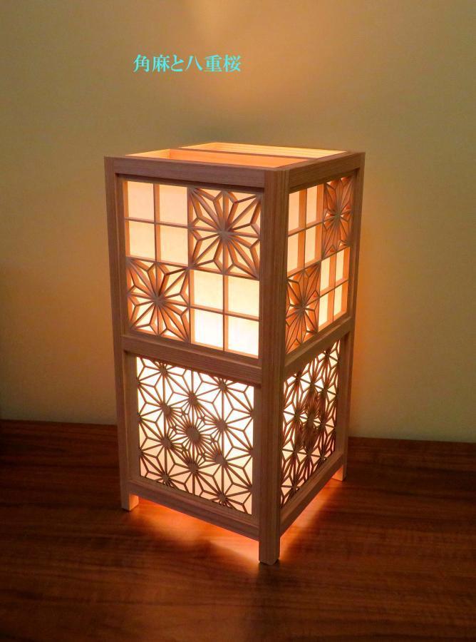LAD-1851 レーザー行灯「趣」  Lサイズ 八重桜と角麻組子 (和紙貼り)