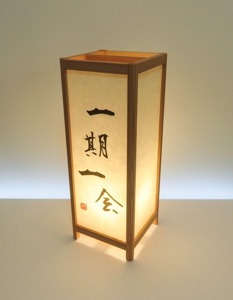 ADTP-1525-1 角行灯「匠」 Lサイズ和紙+プレートタイプ 1面文字入れサービス(1面印刷)オリジナル行灯をリーズナブルに製作致します。