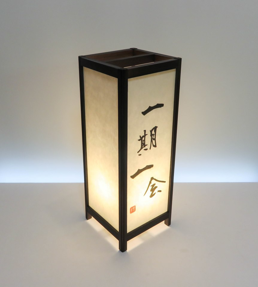 ADTP-1525DB-4 角行灯「匠」 Lサイズ和紙+プレートタイプ 4面文字入れサービス(4面印刷)オリジナル行灯をリーズナブルに製作致します。