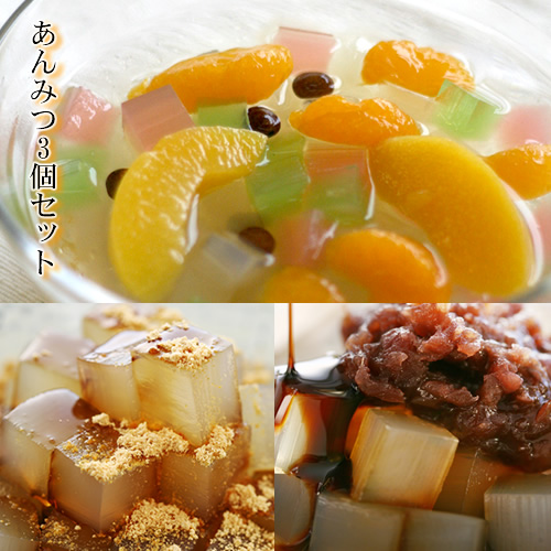 Fruit just punch into your workout Izu Kappa popular anmitsu suites sweets