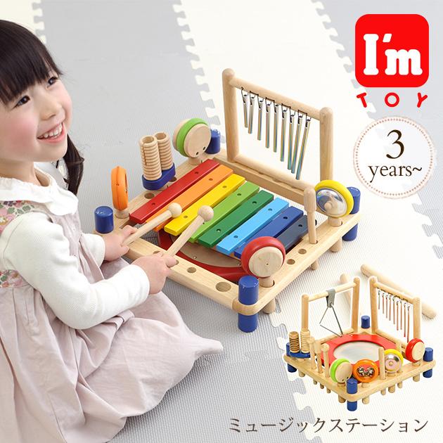 Musical Toys Age 7 : I love baby erdut aimed y music station im edute