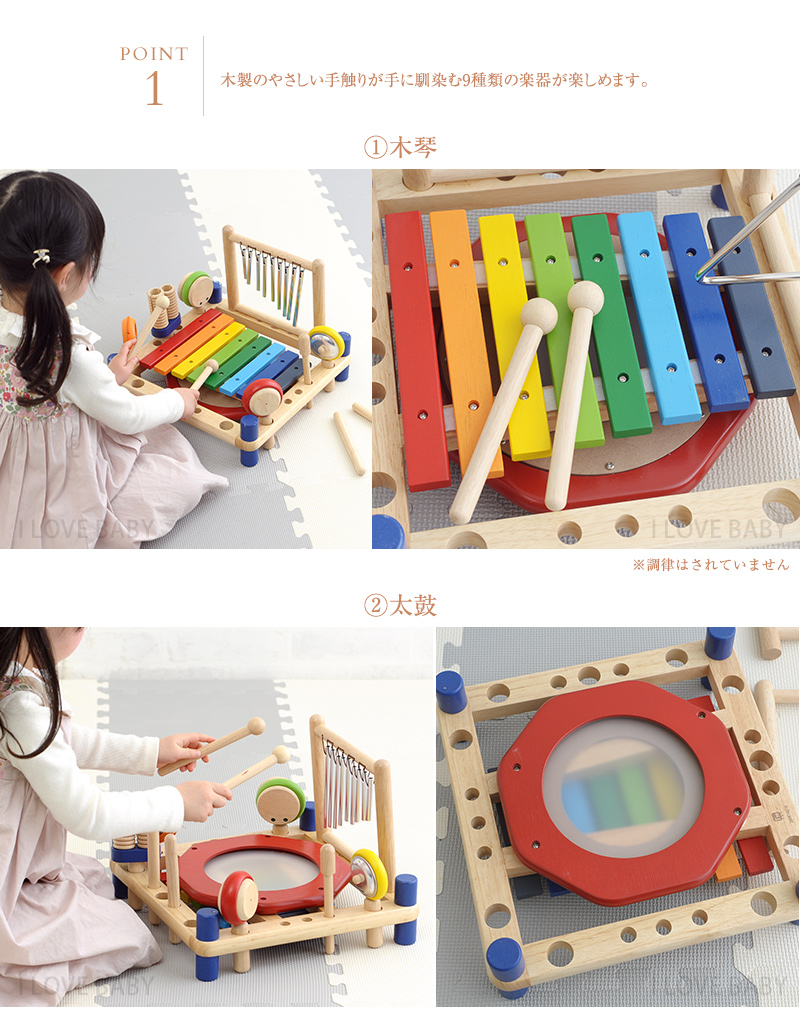 e35e76524 ... Toy percussion instrument cognitive education toy 1 year old 2 years old  3 years old xylophone ...