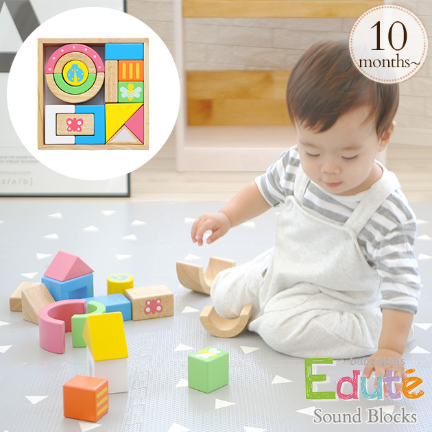 Toy Game Store In Lone Tree: I Love Baby: Toy Baby Cognitive Education Toy 1 Year Old