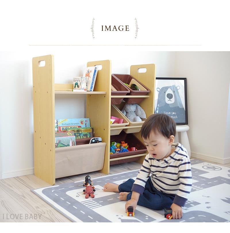 2WAYブック&小物収納 チョコレートブラウン&カフェオレ #5808N  ラック 絵本 おもちゃ 収納 ボックス 絵本ラック おもちゃ箱 子供 子供部屋  【あす楽対応】