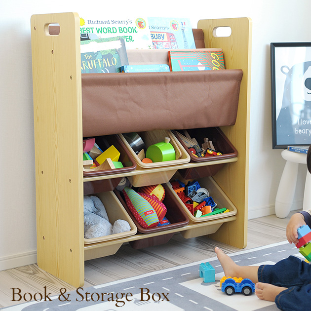 Latest Collection Of Baby Item Storage Other Baby Gear Baby Gear