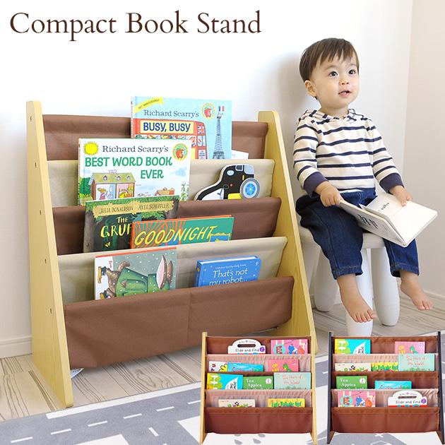 Compact Notebook Stand / Book Shelf / Book Rack / Picture Book Storage /  Bookshelf / Admission Celebrated