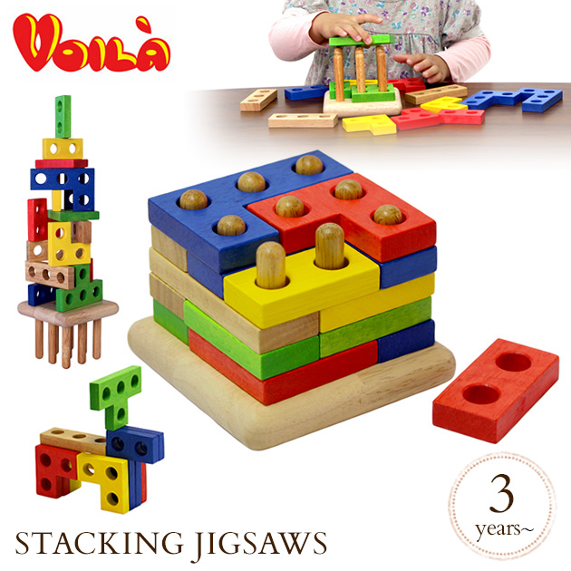 i love baby rakuten global market boiler stacking s204f voila wood toys puzzle. Black Bedroom Furniture Sets. Home Design Ideas