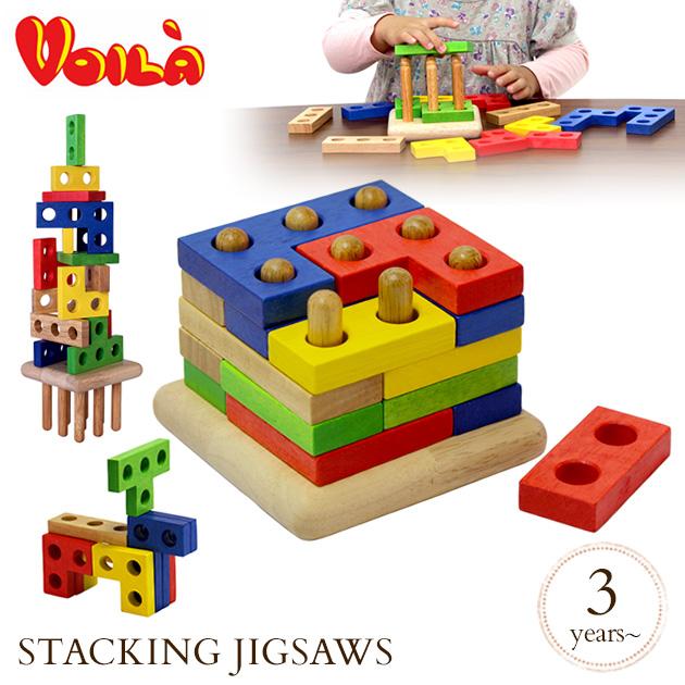 /谜/积木/立体谜/平面谜/智育玩具/1岁2岁3岁/木制/幼童/礼物锅炉堆积颠动索的S204F fs04gm Voila /树的玩具/