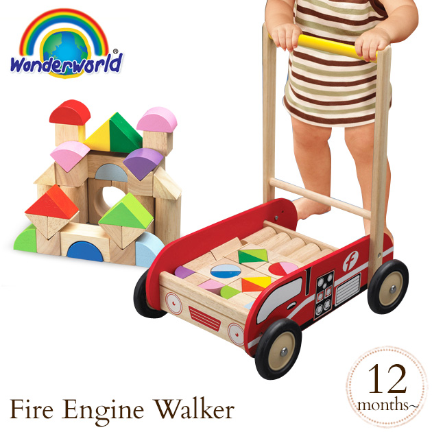 Toy 1 Year Old Cognitive Education Fire Engine Birthday Present Of The Wonder World