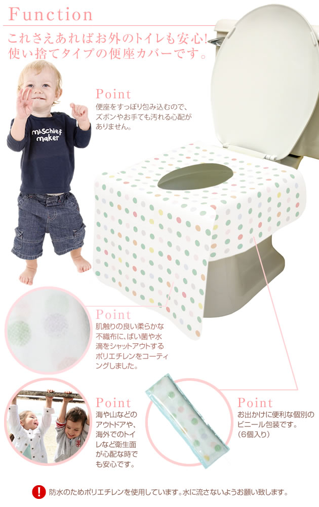 Astonishing Child Of The Child Kids Boy Woman For The Trip To Seat Toilet Seat Cover Restroom Covert Cloth Label Goods For The Toilet Seat Sheet Child For The Evergreenethics Interior Chair Design Evergreenethicsorg