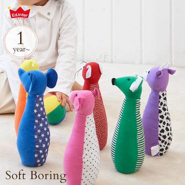 Toy Stuffed Animal Cognitive Education 1 Year Old 2 Years 3 Birthday Present Of The Edo Inter Soft Bowling 100050 Edinter