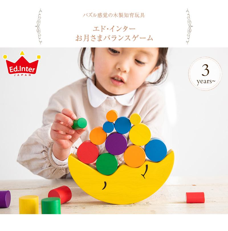 教育署进入月球客户平衡游戏 500019 ed.inter / 木制玩具块块 / 木和教育玩具 / 游戏平衡块和谜题 3,/