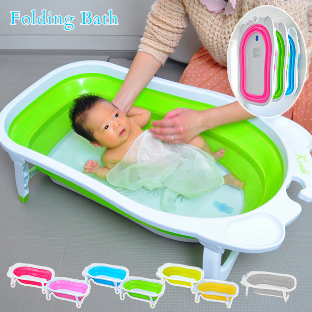 Marvelous Folding Bus Fs04gm Little Princess / Little Princess / Folding / Baby /  Bathtub / Baby
