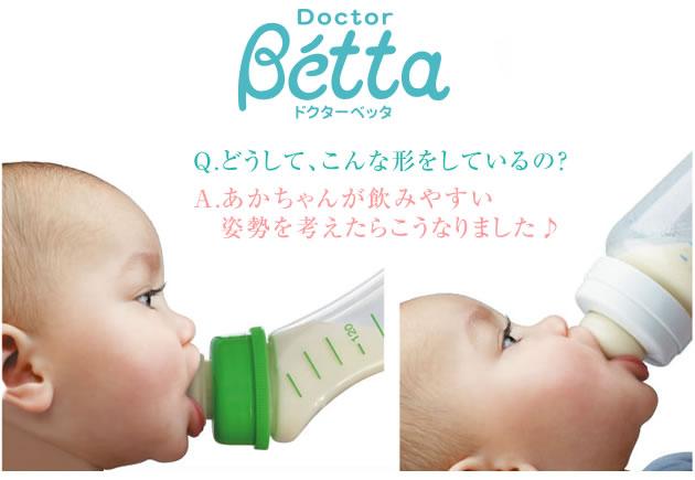手工制作的手工制作制造哺乳瓶(PPSU制造)智囊120ml BS2-120 /小孩瓶/奶瓶/喂奶用品/牛奶/哺乳瓶/分娩祝贺///微波炉/煮沸消毒/