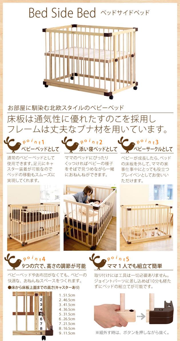 弗鲁什卡保证床 2 件套 (床头床紧凑床适合 L) farska babybed 和出生庆祝 / 分娩准备、 婴幼儿床上用品 / 羽绒被、 提供婴儿床、 婴儿、 床床 / 围栏 / 木床 / 简单 /