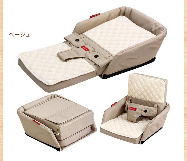 I Love Baby Fall Ska Bed In Bed Flextime Farska Baby